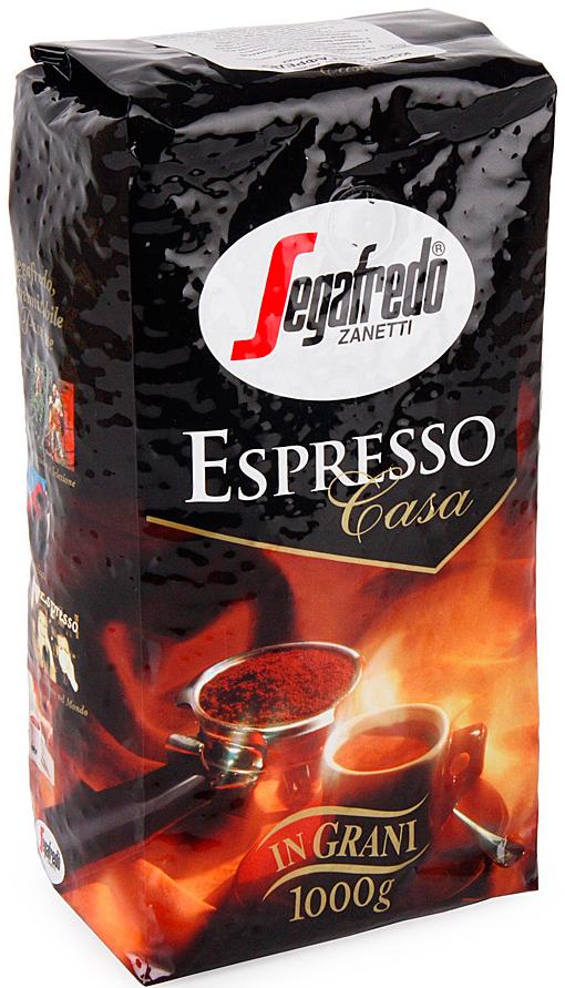 Кофе арабика купить цена новосибирск
