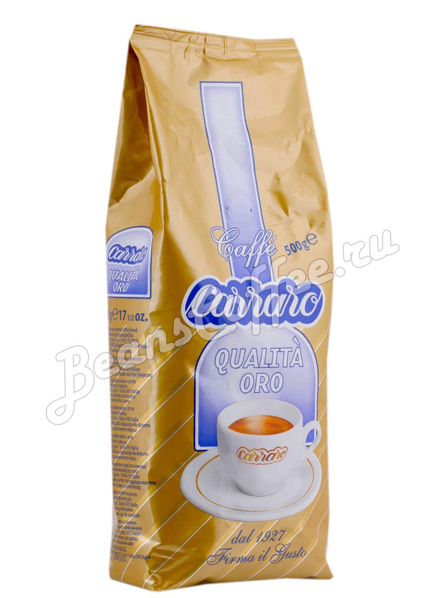 Купить кофе в зернах в москве land