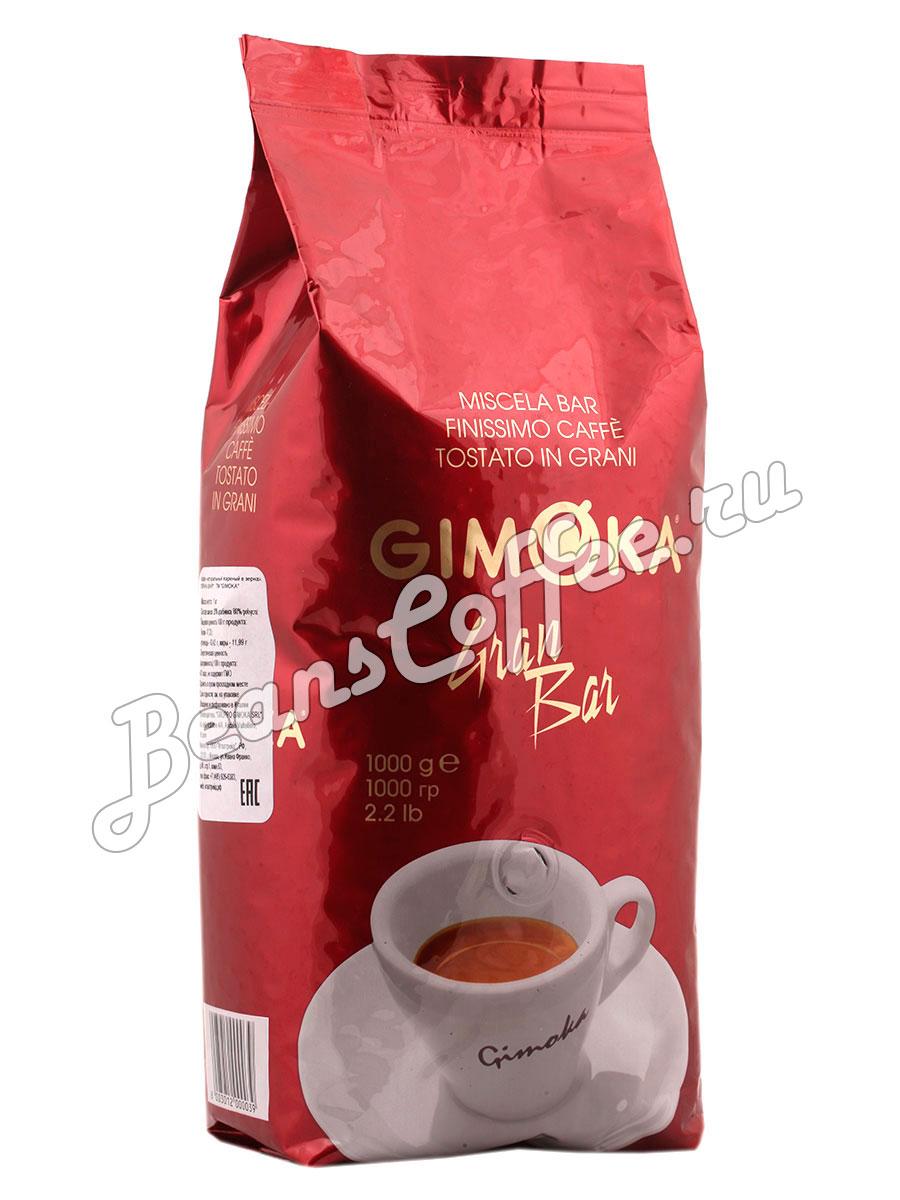 Свежеобжаренный кофе краснодар стоимость