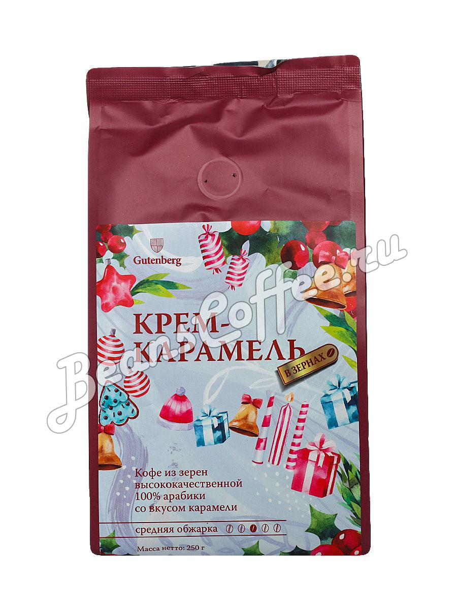 Кофе арабика в зернах купить