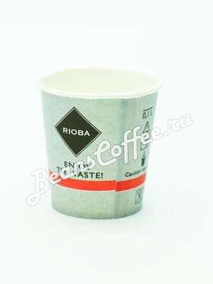 Бумажные стаканы для кофе Rioba 100 мл/80 шт