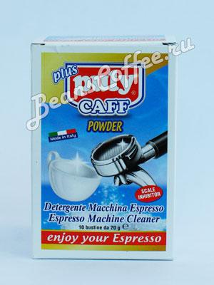 Средство для чистки кофемашин эспрессо PULY CAFF POWDER Plus, порошок, 10 пакетов по 20 гр.