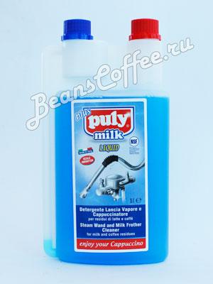 Средство для промывки трубок капучинатора (молочных систем) PULY MILK PLUS Liquido NSF, банка 1литр