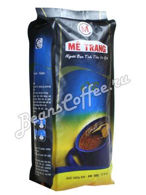 Кофе Me Trang в зернах Ocean Blue 500 гр