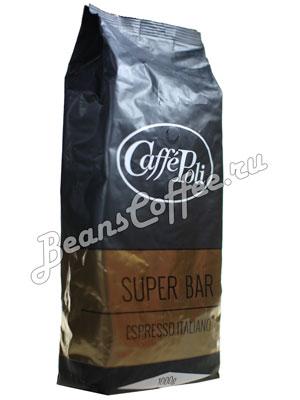 Кофе Poli в зернах Superbar