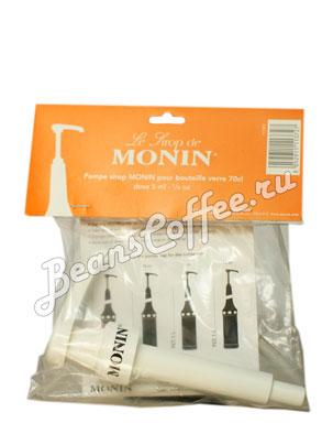 Дозатор для сиропов Monin 5 мл