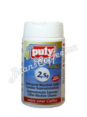 Средства для чистки кофемашин Puly CaСредство для чистки рожковых и суперавтоматических кофемашин, а также капсульных и чалдовых PULY CAFF Plus  NSF, таблетки в