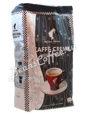 Кофе Julius Meinl в зернах JM Crema UTZ 1кг