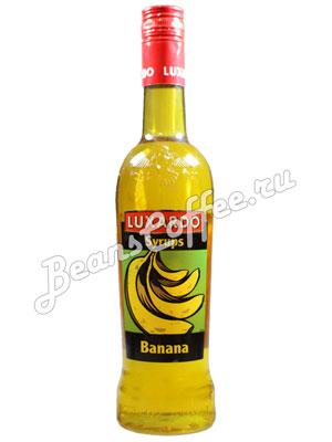 Сироп Люксардо (Luxardo) Банан 0,75 л.