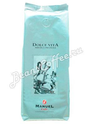 Кофе Manuel Dolche Vita в зернах 1кг