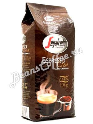 Кофе в зёрнах Segafredo Espresso Caca