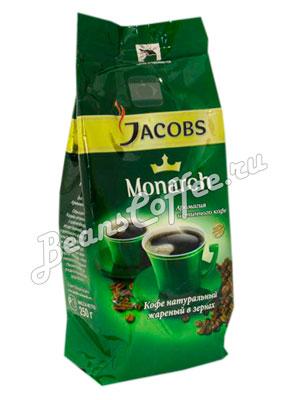 Кофе Jacobs в зернах Monarch 250 гр