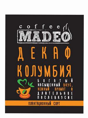 Кофе Madeo в зернах Без кофеина 500 гр