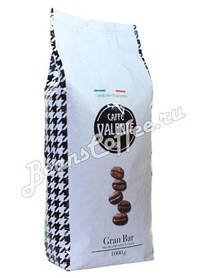 Кофе Valente в зернах Gran Bar 1 кг