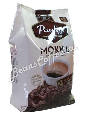 Кофе Paulig Mokka в зёрнах 1 кг