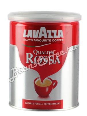 Кофе Lavazza молотый Qualita Rossa 250 гр ж.б.