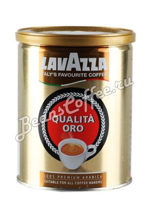 Кофе Lavazza молотый Oro 250 гр ж.б.