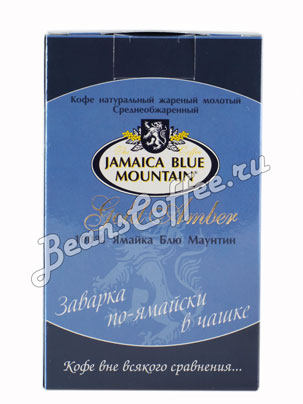 Кофе Jamaica Blue Mountain молотый Gold Amber 100 гр