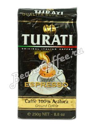 Кофе Turati Superiore молотый 250 гр