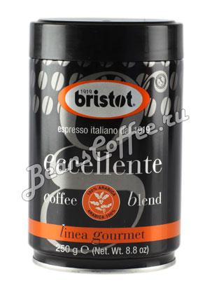 Кофе Bristot молотый Exelent 250 гр