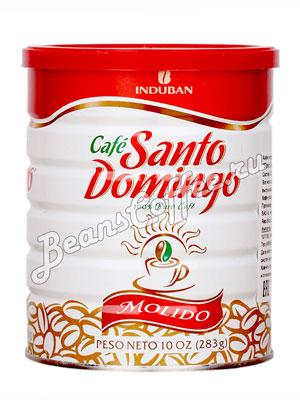 Santa Domingo Молотый ж.б 283 гр