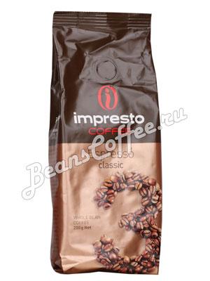 Кофе Impresto в зернах Classic 200 гр