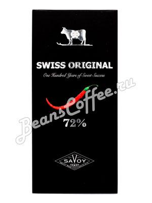 Шоколад Swiss Original Горький  с перцем 100гр