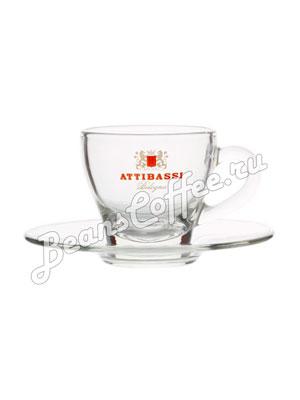 Чашка Attibassi эспрессо 50 мл Прозрачная