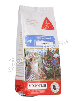 Кофе Amado молотый Суматра 200 гр (для турки)
