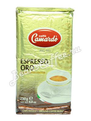 Кофе Camardo молотый Espresso Oro 250 гр