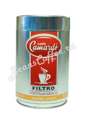 Кофе Camardo молотый Filtro 250 гр (ж.б.)