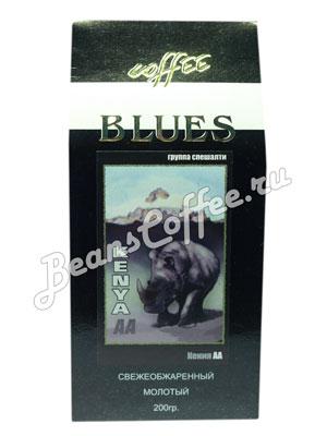 Кофе Blues молотый Kenya AA 200 гр