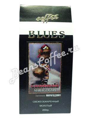 Кофе Blues молотый Guatemala Maragogype 200 гр