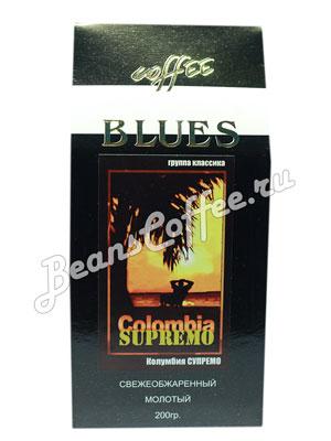 Кофе Blues молотый Colombia Supremo 200 гр