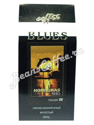 Кофе Blues молотый Honduras SHG 200 гр