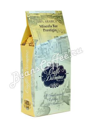 Кофе Diemme молотый Miscela Bar Prestigio 250 гр