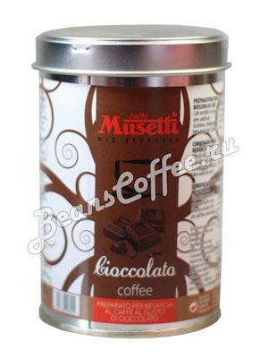 Кофе Musetti молотый Chocolate