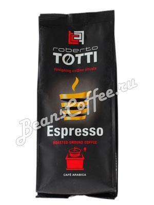 Кофе Totti Молотый Espresso (Пакет)