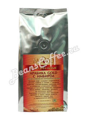 Кофе Madeo молотый Арабика Gold 200 гр