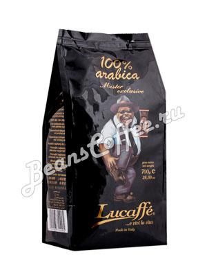 Кофе Lucaffe в зернах Exclusive 100% Arabica 700 гр