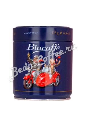 Кофе Lucaffe молотый Blucaffe 125 гр