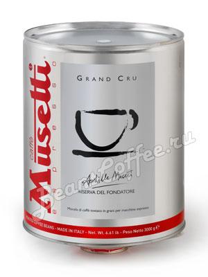 Кофе Musetti в зернах Grand Cru
