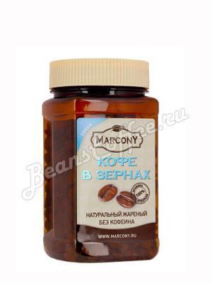 Кофе Marcony в зернах Decaff 100 гр