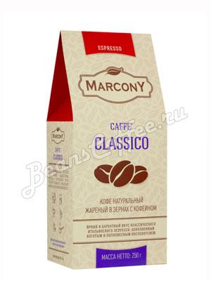 Кофе Marcony в зернах Classico 250 гр