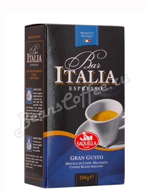 Кофе Saquella молотый Gran Gusto 250 гр