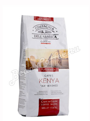 Кофе Compagnia Dell`Arabica в зернах Kenya 500 гр