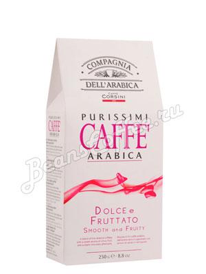 Кофе Compagnia Dell`Arabica молотый Dolce e Fruttato 250 гр