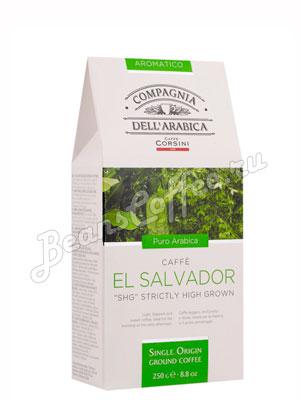 Кофе Compagnia Dell`Arabica молотый El Salvador 250 гр