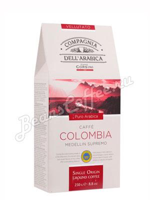 Кофе Compagnia Dell`Arabica молотый Colombia Medellin Supremo 250 гр