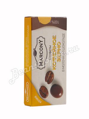 Кофейные зерна Marcony в молочном шоколаде